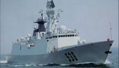 054型护卫舰