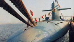 091型攻击型核潜艇
