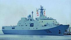 071级船坞登陆舰