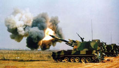 PLZ-05自行榴弹炮
