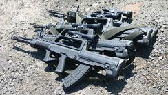 95式步枪