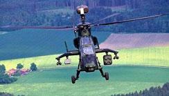 """""""虎""""式武裝直升機"""