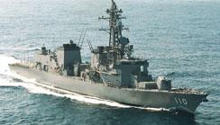 """""""高波""""级驱逐舰"""