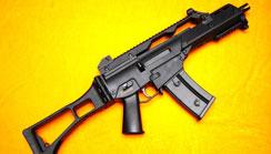 G-36步枪