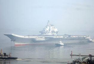 中国航母平台第九次海试返回 长达25天