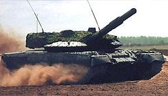 黑鷹主戰坦克