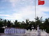 西沙官兵举行隆重升旗仪式庆祝建军85周年[组图]