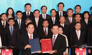 陈云林与江丙坤签署投资保护和促进等协议
