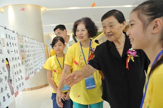 2012两岸儿童绘画,书法比赛颁奖典礼仪式在郑举办