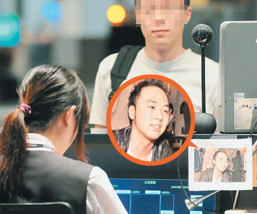 强奸淫荡骚妈妈_阻淫照外流 台湾警方抓富少淫魔布天罗地网(图)