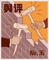 京东苏宁价格战