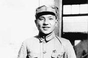 中国共产党中央政治局扩大会议(1954年)