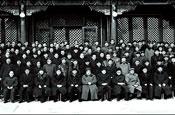 1953年中共中央政治局会议