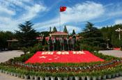 1948年中国共产党中央政治局会议