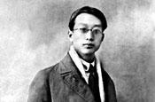 1927年中央临时政治局扩大会议