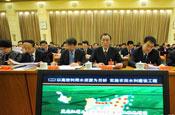 中央农村工作会议