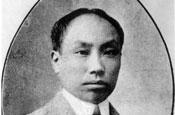 1927年中央临时政治局常委会会议