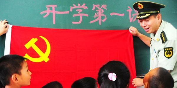 浙江台州:开学第一课 童心跟党走[组图]