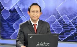 王成波:全力解决群众身边的腐败问题