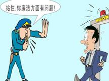 廉政漫画:把关