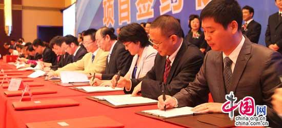 第二屆海洽會舉行項目簽約儀式 計劃投資2000億