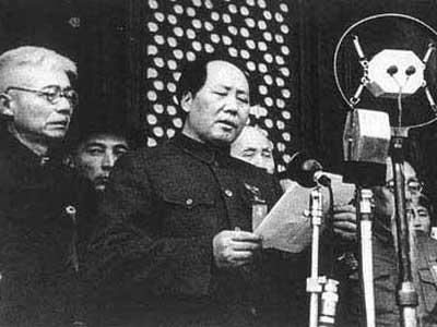 1949年 中华人民共和国成立