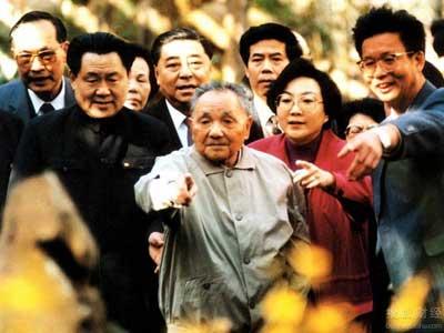 1992年 邓小平视察南方