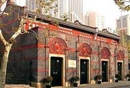 1921年党史大事记 中国共产党成立