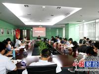 01期:转型中国 改革攻坚