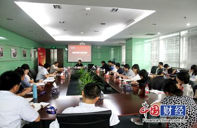 转型中国 改革攻坚