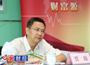 贾康:资源税改革需强化顶层设计