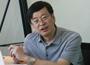 陈少峰:文化软实力推进文化大繁荣