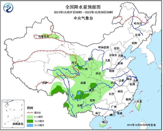中央气象台10月7日发布 未来三天全国天气预报