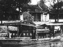 中国共产党创立时期