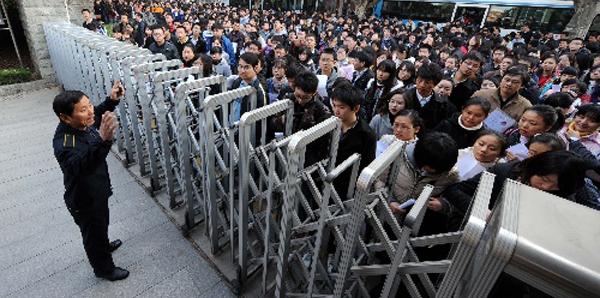 2013年國家公務員筆試將於11月25日舉行