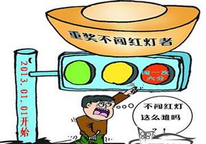 """为""""车轮上的中国""""系好安全带"""