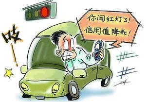 重惩交通违法是降伏车祸猛虎的良策