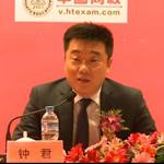 2013年國考大綱解析會:鐘君申論解析
