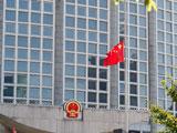 中国外交部为西哈努克逝世降半旗致哀[组图]