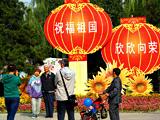 北京:喜庆气氛迎接党的十八大[组图]