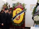 越南国家主席吊唁西哈努克[组图]