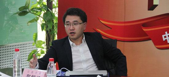中国好教育高峰论坛