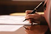 2013國考備考之速算技巧:直除法之首位判斷