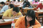 2013年國考備考之申論中關鍵資訊點的選取