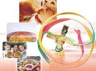 中国自觉,推动文化大发展