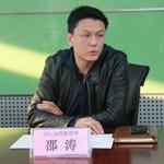 101遠端教育網商務合作總監 邵濤