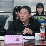 聚智堂教育集團總裁 一橫