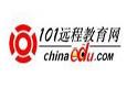 101遠端教育網