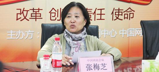中國網副總編 張梅芝
