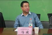馬成:培養一個好的全職教師其實是非常困難的